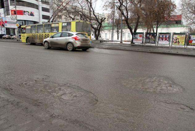 Городские власти ищут подрядчика для ремонта Малышева