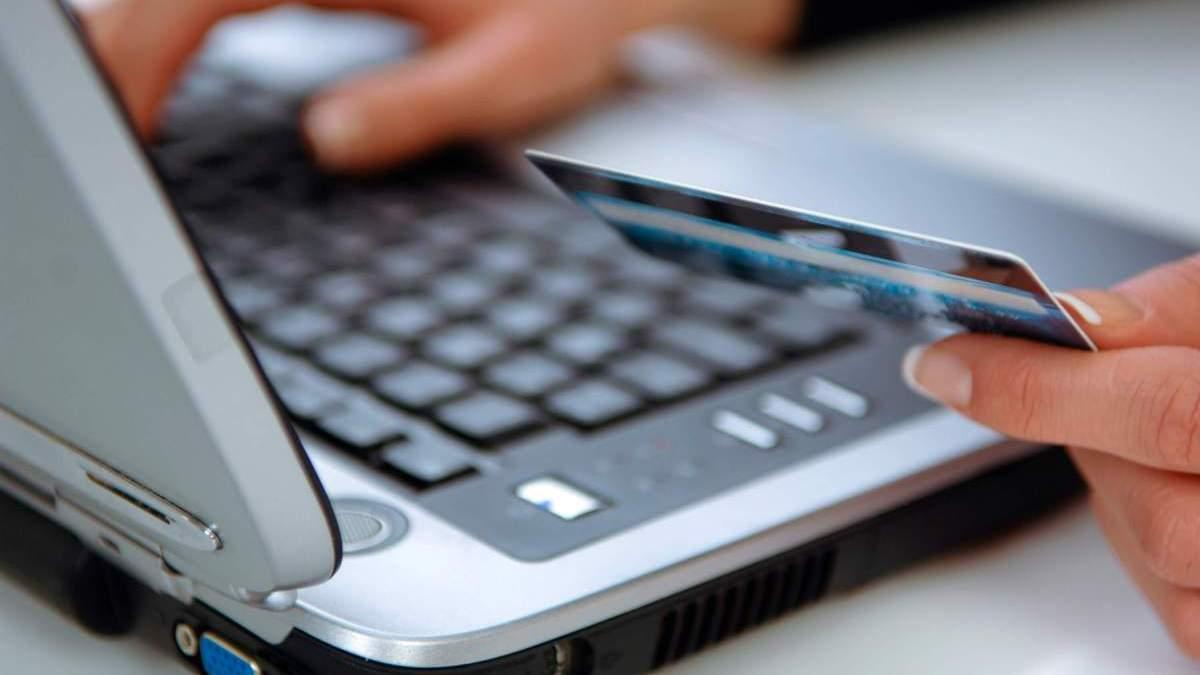 Новые возможности интернет-банка для физических лиц