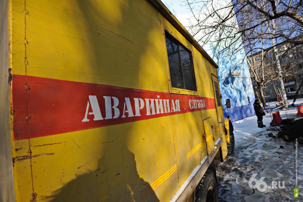 Более семи тысяч человек остались без тепла в Свердловской области