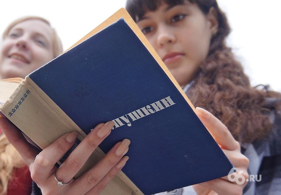 Фоторепортаж 66.ru: в Литературном квартале нарисовали Пушкина