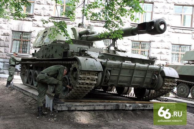 Танки пригнали в Екатеринбург для благоустройства штаба ЦВО