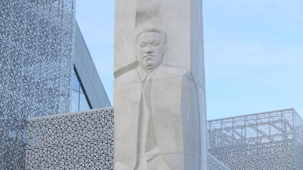 «Ельцин-центр» иМУГИСО заключат сделку надесятки млн.