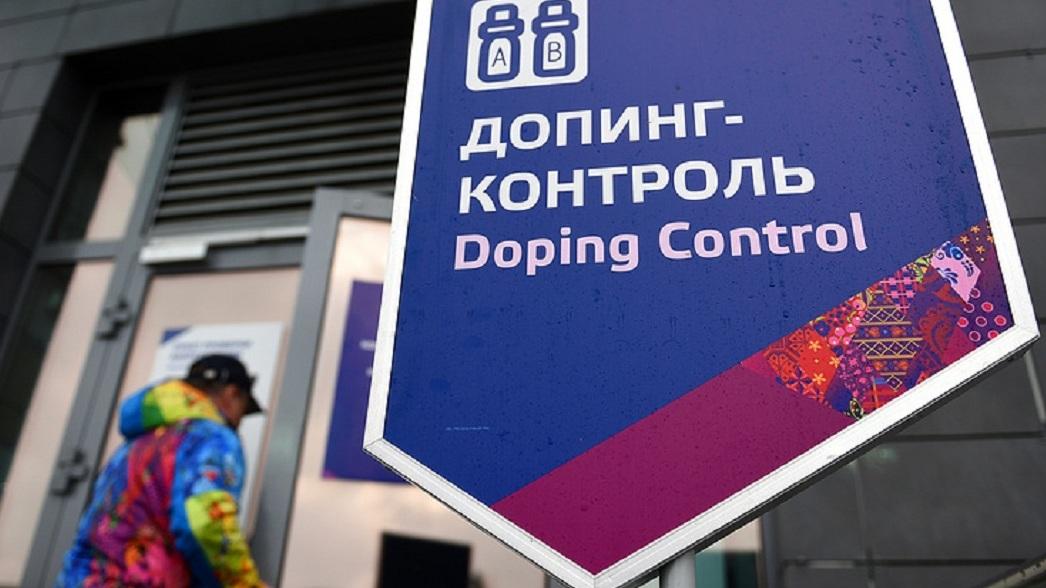 Запад требует отстранить Россию от зимней Олимпиады в 2018 году