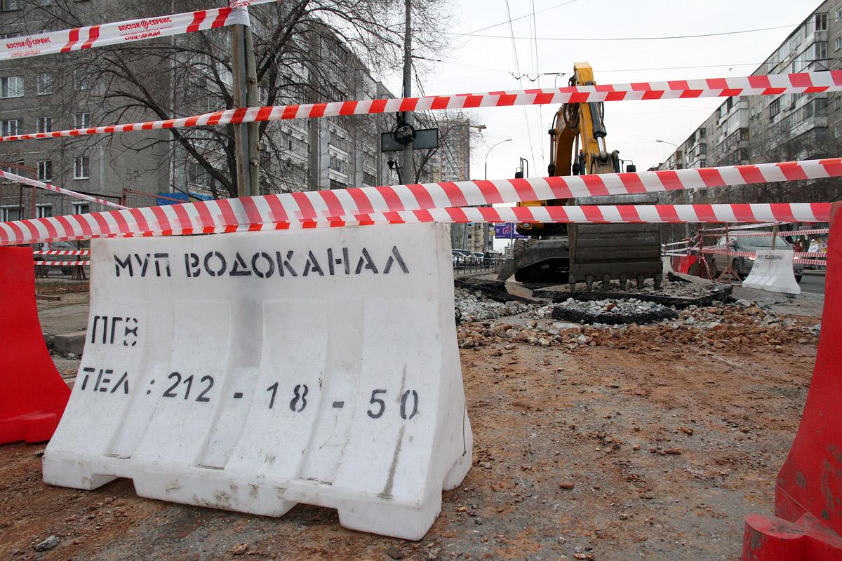 Из-за аварии в Пионерском поселке без воды остались 11 000 человек