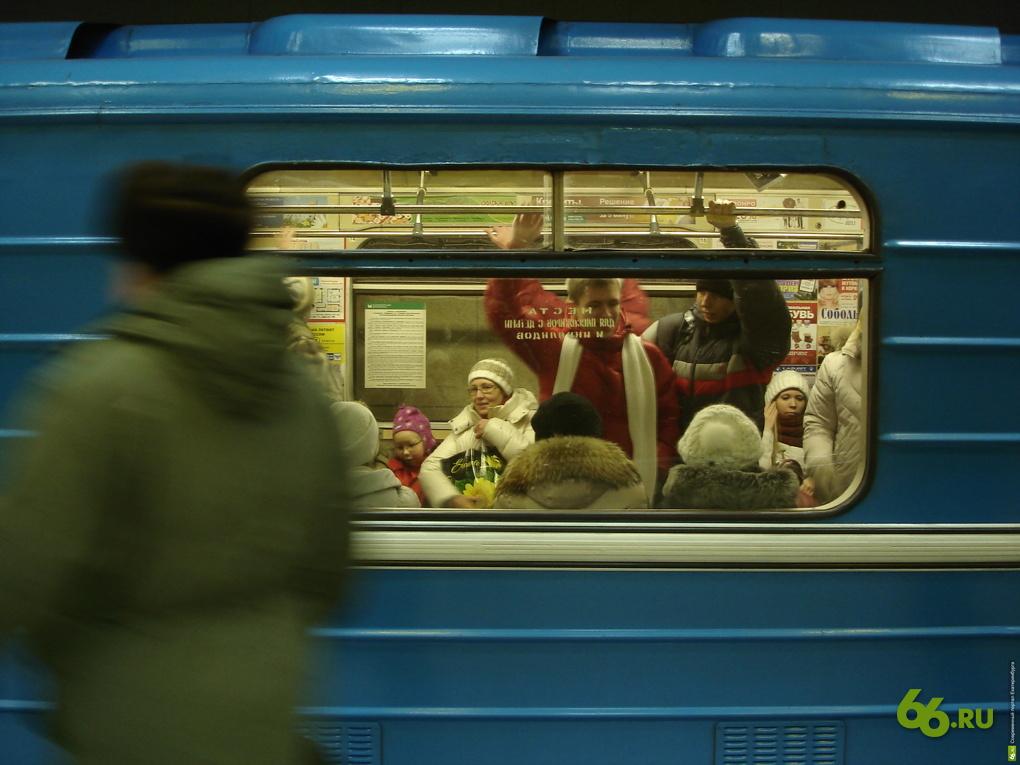 Екатеринбургскому метро купят сканеры для досмотра пассажиров