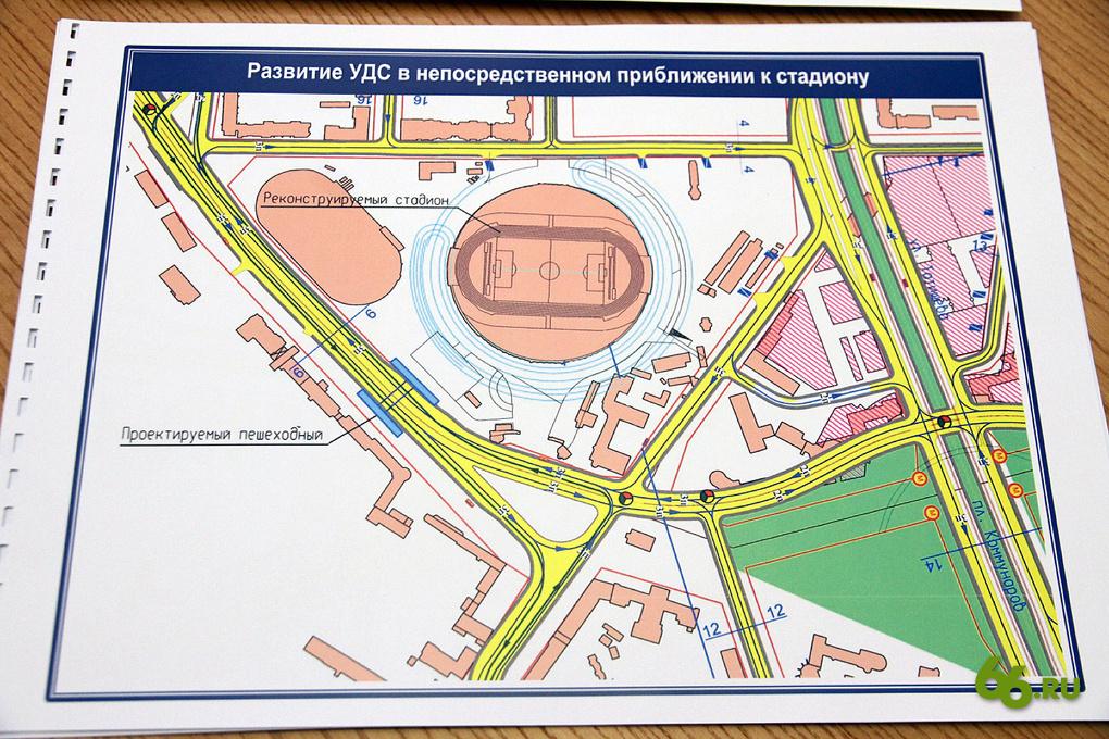 Макет реконструкции Центрального стадиона увидит весь мир