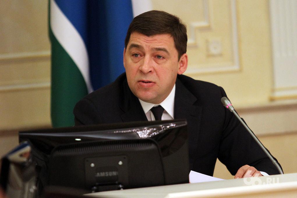 Евгений Куйвашев: «Что за дикая идея расчленить Екатеринбург?»