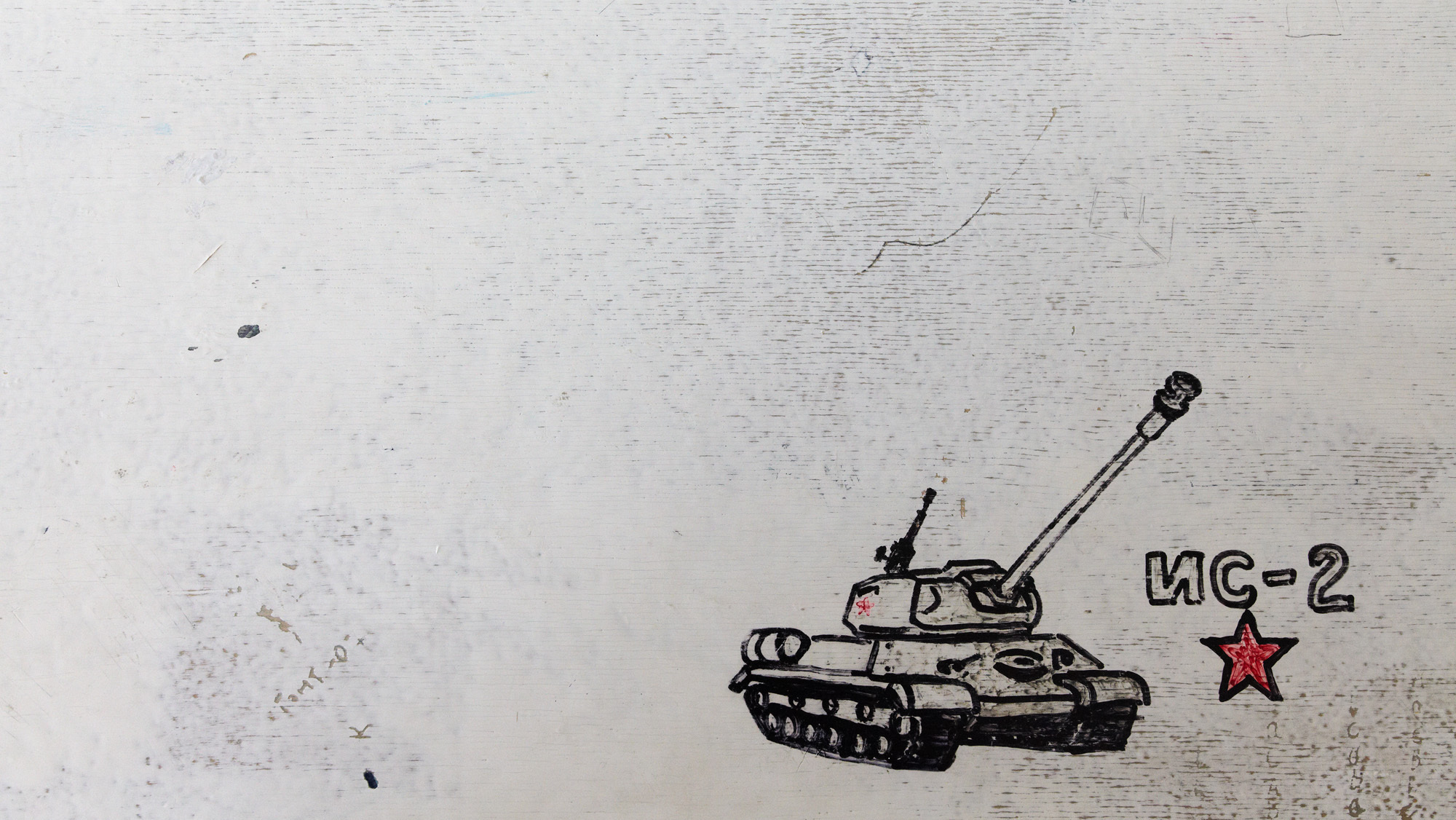 Известный уральский художник 6 лет снимал надписи на партах в екатеринбургском вузе. Фото