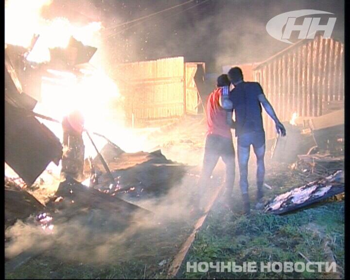 При пожаре в доме в Цыганском поселке погибли три человека