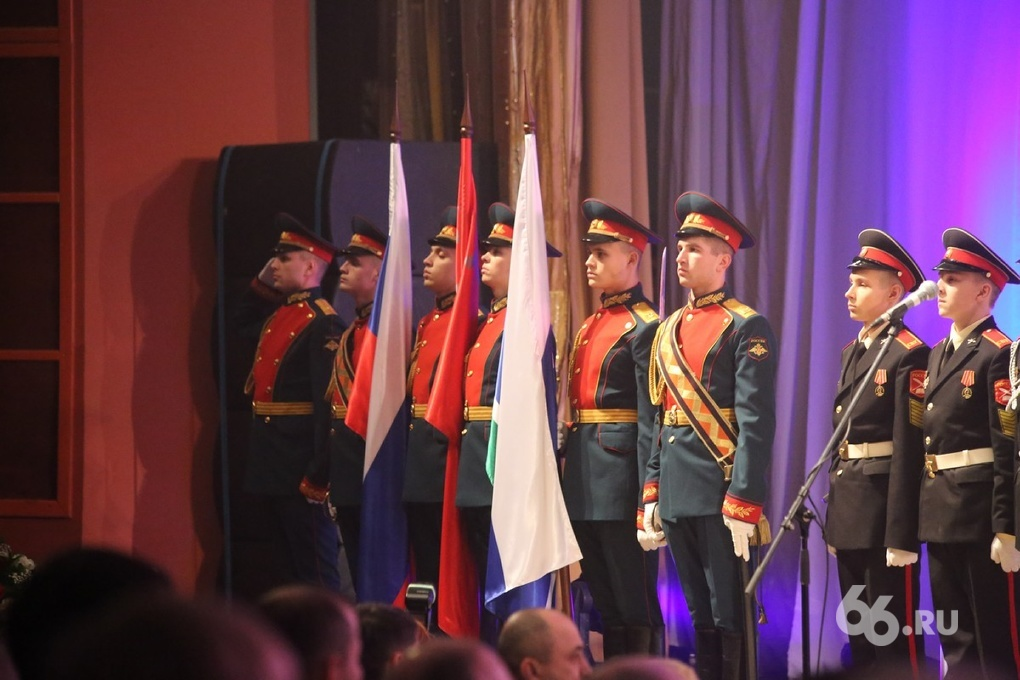 «Умирать за деньги нельзя». Екатеринбург на один день стал городом героев Отечества
