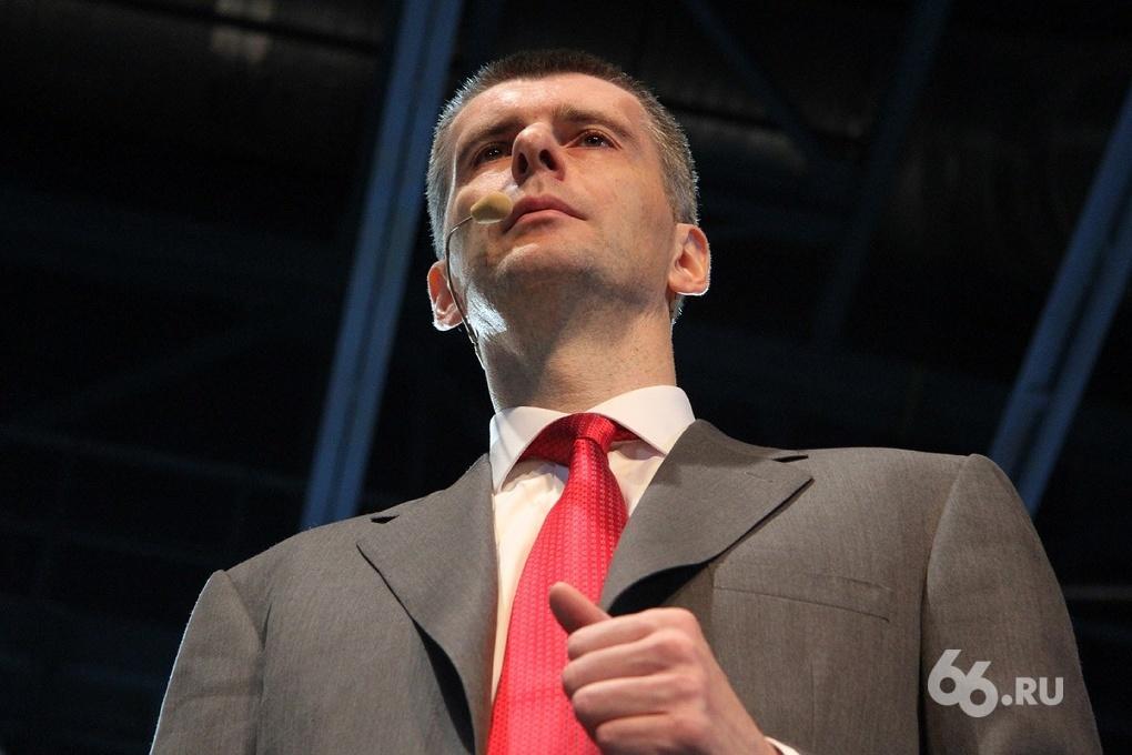 Прохоров оставил «завещание» новому руководству Союза биатлонистов