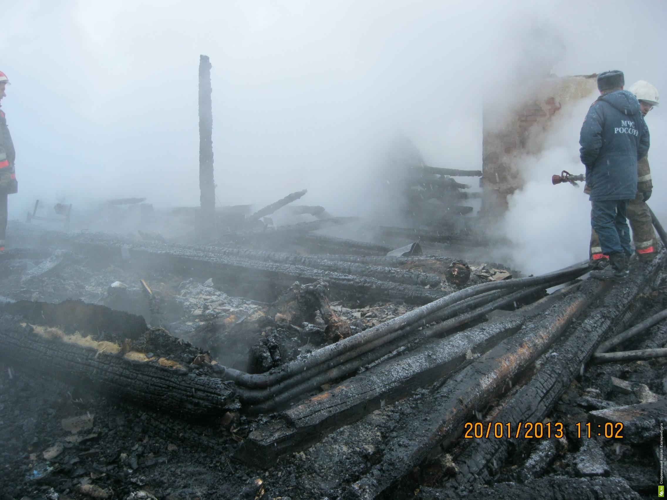 Стали известны имена всех погибших на пожаре в поселке Садовый