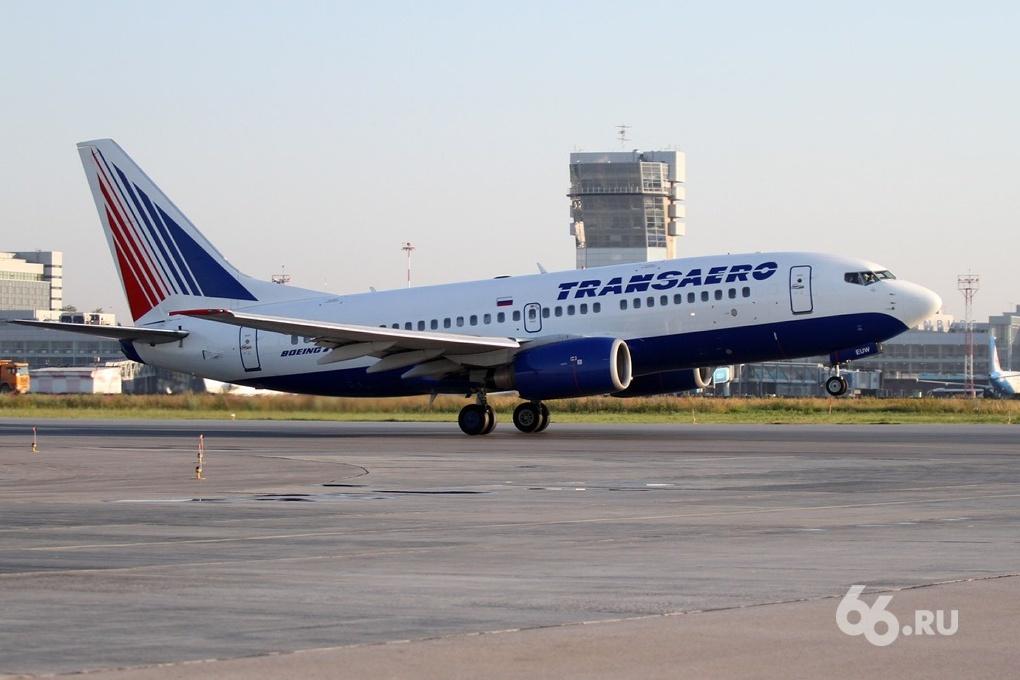 Самолет из Екатеринбурга экстренно сел в Волгограде из-за кровотечения у пассажира