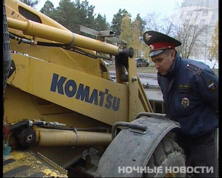Автоинспекторы в Екатеринбурге поймали трактористов без документов