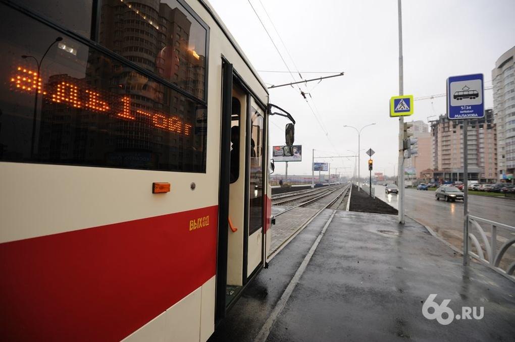 В 2013 году мэрия Екатеринбурга купит чертову дюжину трамваев