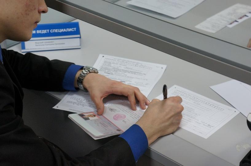 Первый житель Екатеринбурга воспользовался услугой получения паспорта в МФЦ