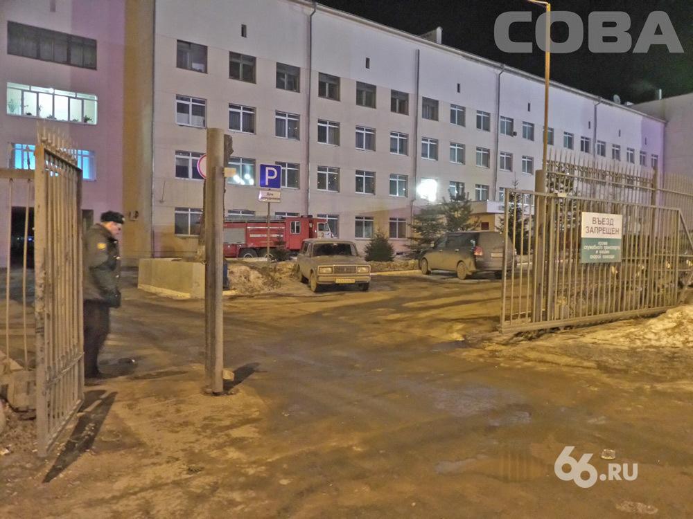 Вечером в четверг в Екатеринбурге горело здание госпиталя ГУФСИН
