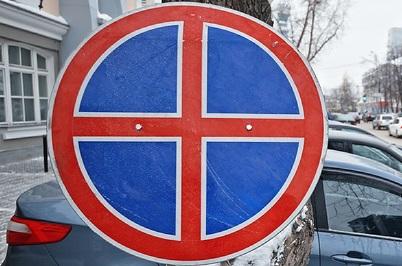 Перед паралимпийской эстафетой Екатеринбург украсили флагом Исландии