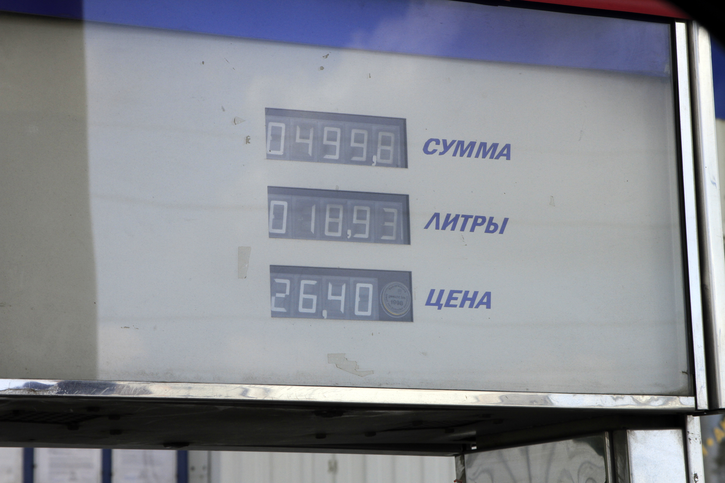 Мониторинг 66.ru: прогнозы не сбылись, цены на бензин стабильны