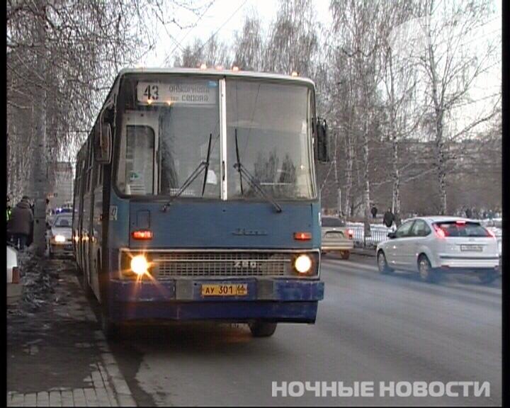 В Екатеринбурге пассажирка автобуса упала и получила тяжелые травмы