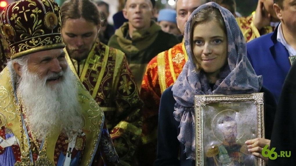 «Христианское государство» внесло Кадырова иПоклонскую вчерный список