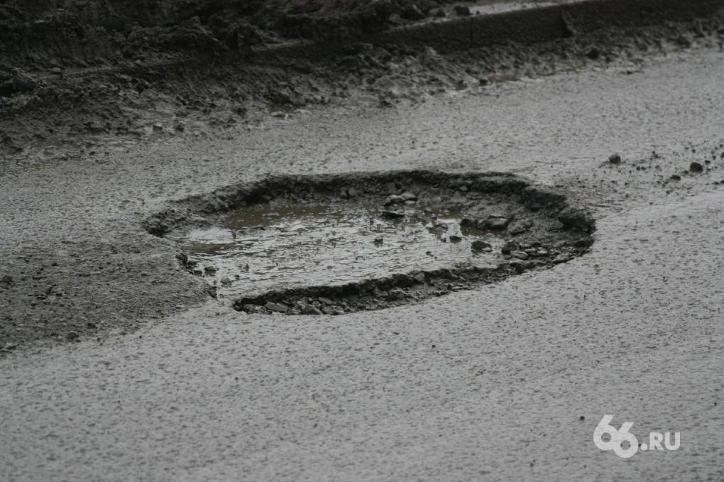 Подрядчиков заставят заново ремонтировать свердловские дороги