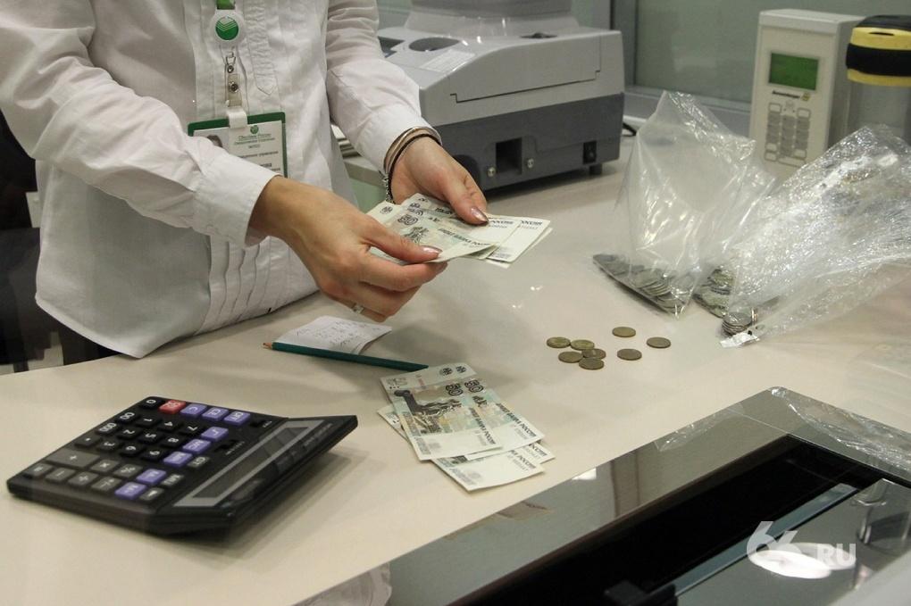 Выше уже не будут. Лучшие ставки по вкладам в уральских банках — на Портале 66.ru
