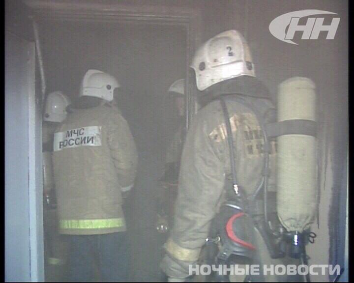 В многоэтажке на Ясной произошел пожар