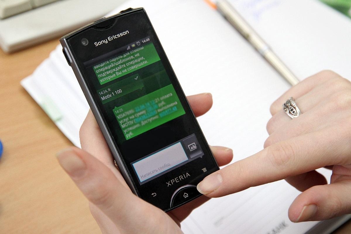 Закон об отмене SMS-спама заставил операторов раскошелиться