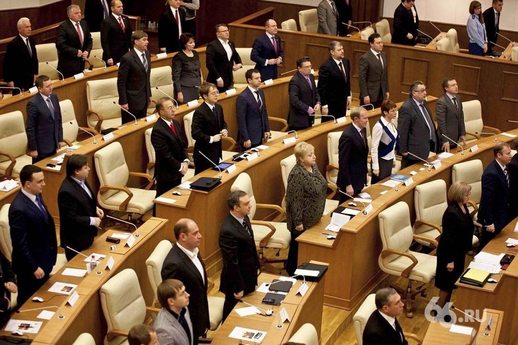 Свердловские депутаты-лоббисты отбились от повышения налога на имущество