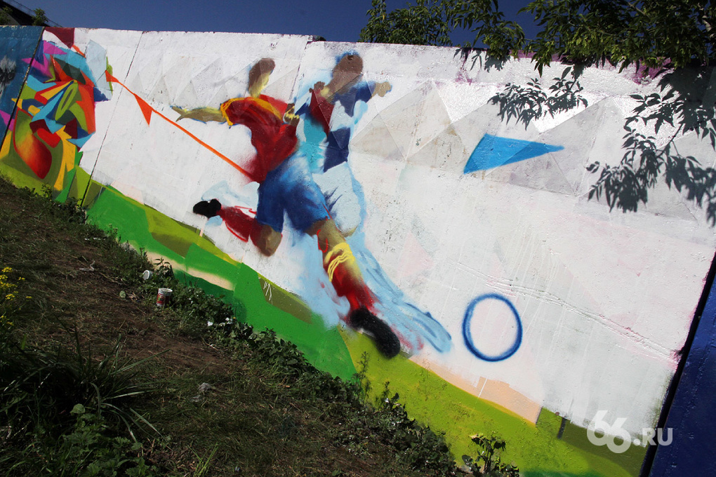 Футбольный стрит-арт. Лучшие уличные художники разрисовали Екатеринбург к чемпионату мира