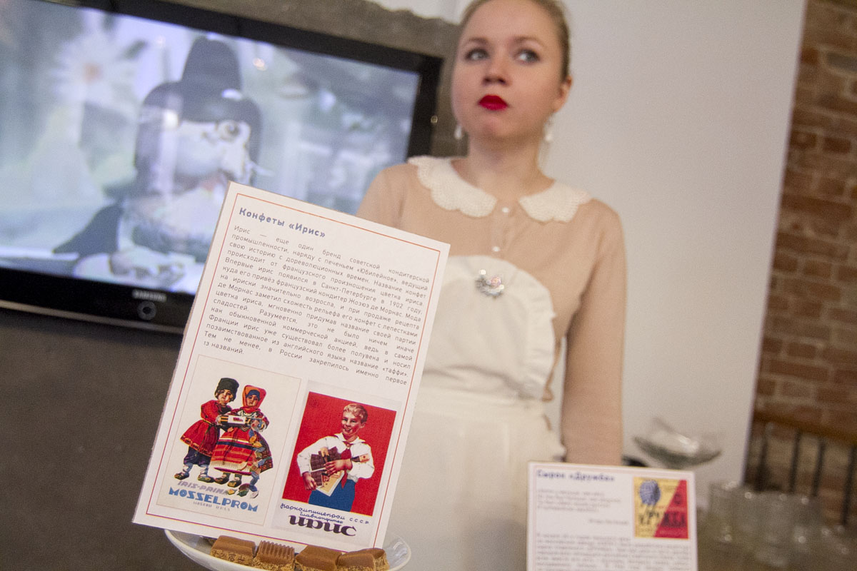 Ностальгия по высшему сорту: советская водка, чулки и галоши