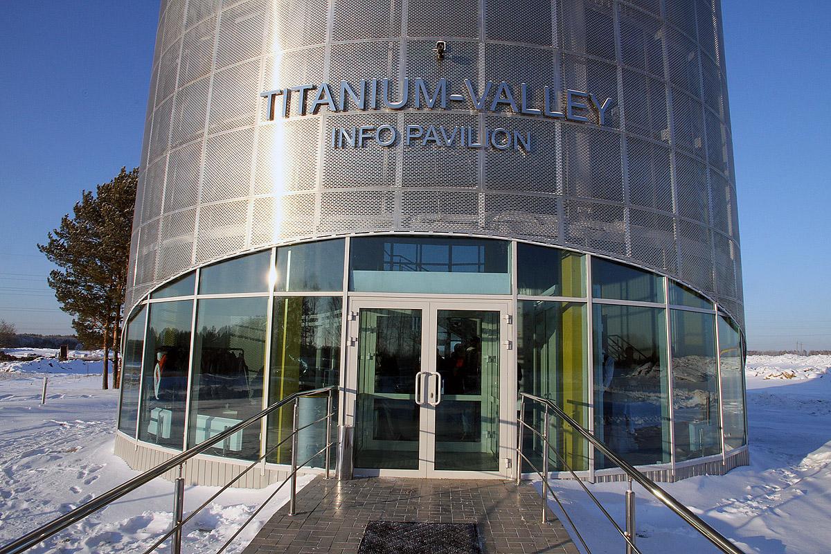 Стройка века: в «Титановой долине» возведут забор