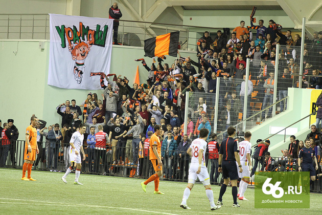 Два в манеже — три в Тюмени: ФК «Урал» определился с расписанием весенних домашних матчей