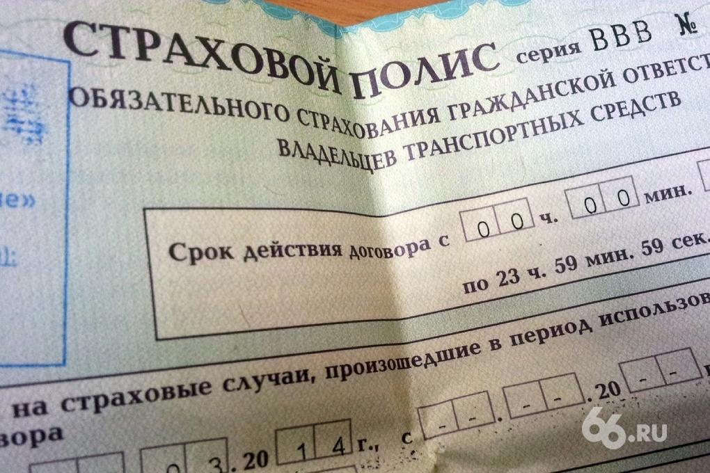 Страховаться все сложнее: к полисам ОСАГО привяжут транспортный налог