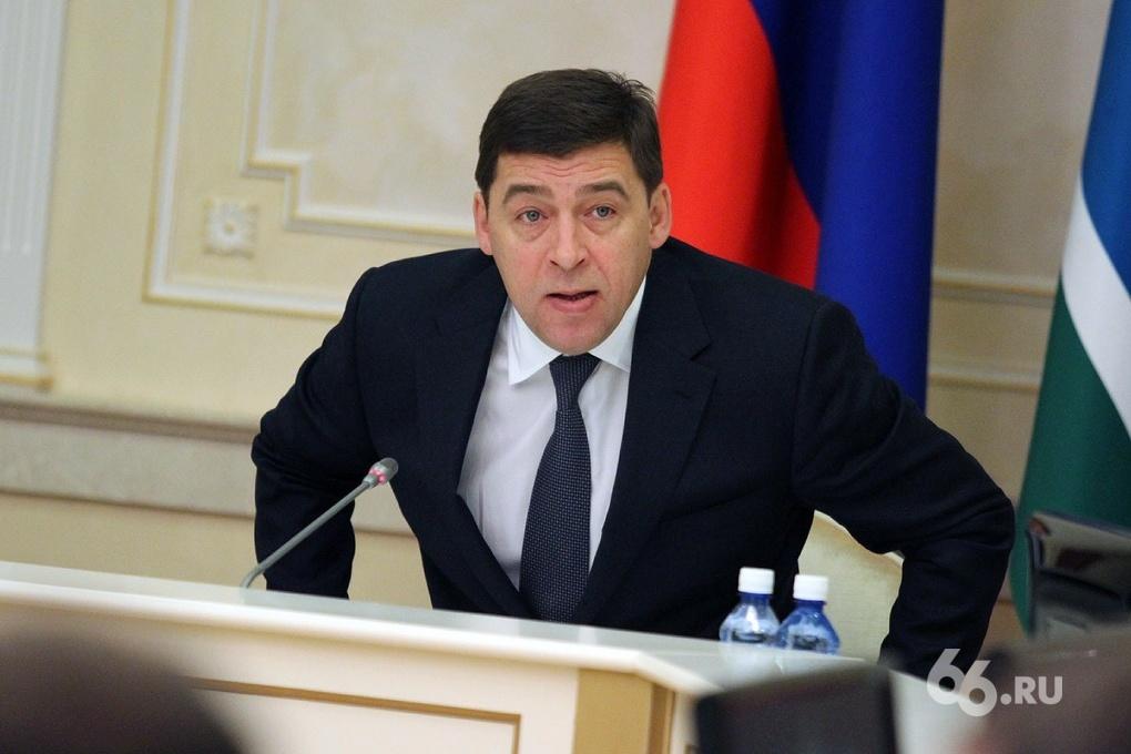 Запахло выборами: Евгений Куйвашев вновь вспомнил о «Столице»