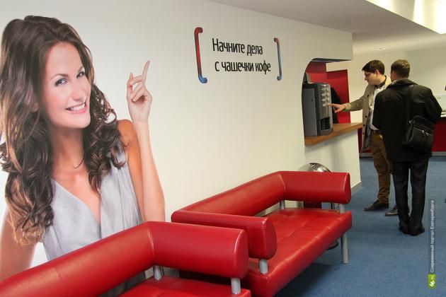 Библиотека, Wi-Fi и бесплатный кофе. УБРиР открыл новое отделение для бизнеса