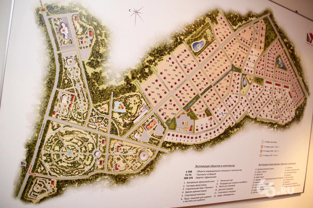 Коттеджный поселок «Палникс» станет еще больше