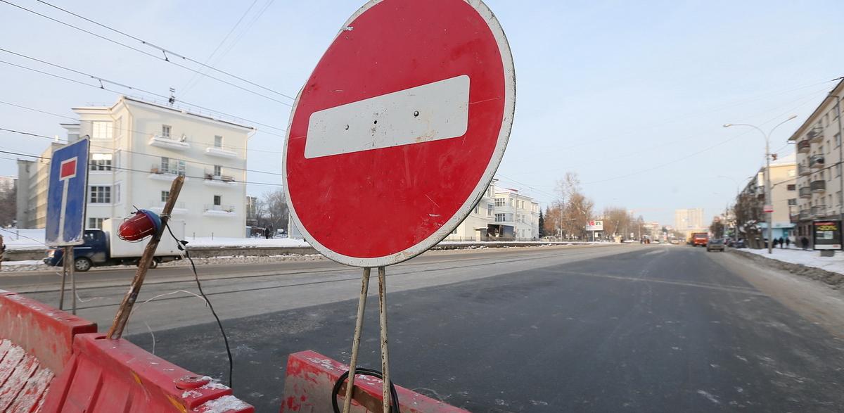 Ямы подождут: ФАС заблокировала подписание контрактов на ремонт екатеринбургских дорог