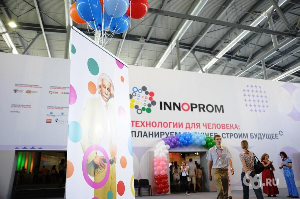 «Иннопром» похудел. Мегаконтракты здесь больше не подписывают