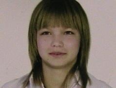 В Пышме пропала 15-летняя воспитанница детдома