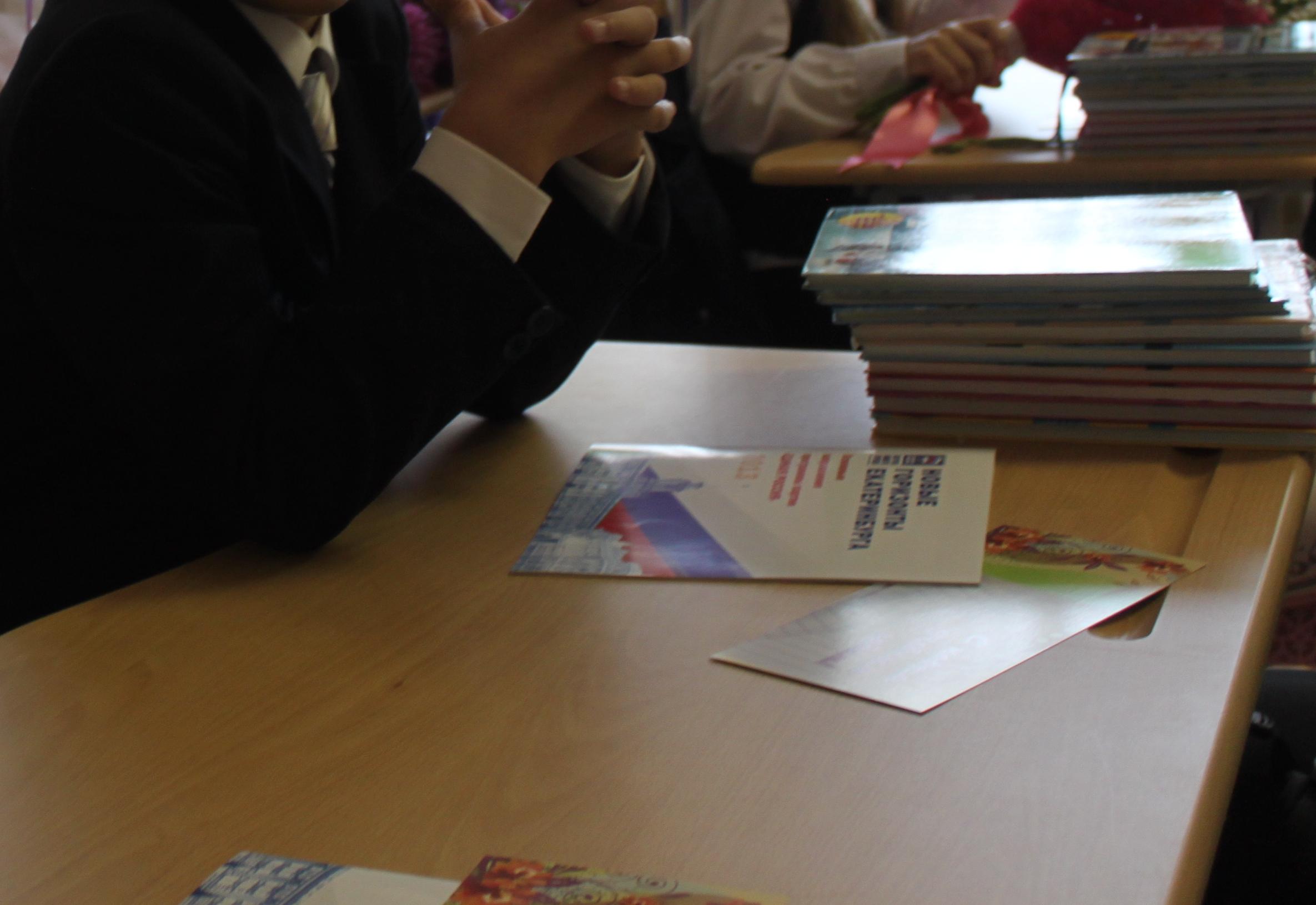 В День знаний екатеринбургским школьникам вручили агитацию за ЕР