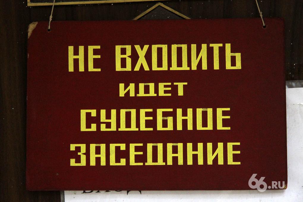 Покупку птицефабрики «Челябинская» «Корпорацией развития» оспорят в суде