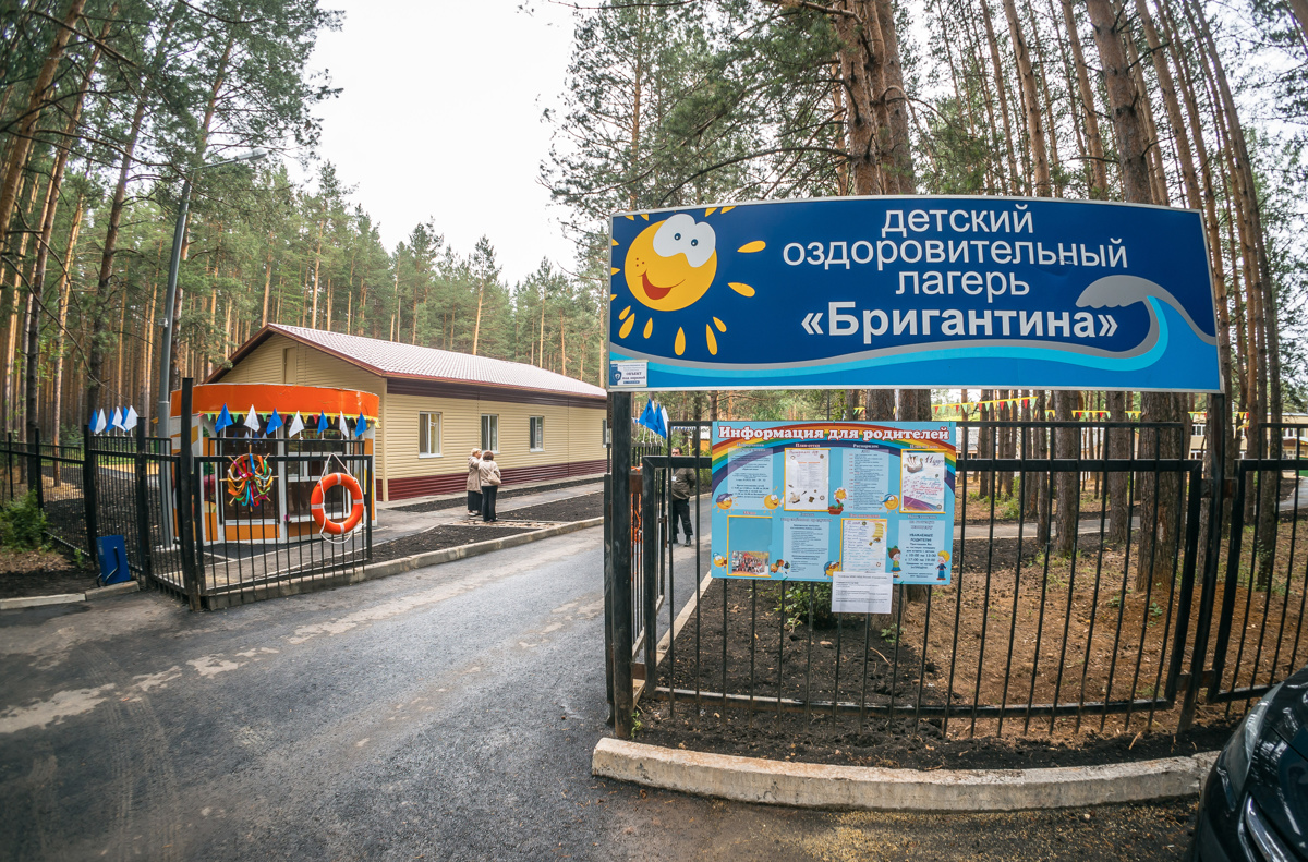 Под Екатеринбургом открыли новый детский лагерь на месте старого