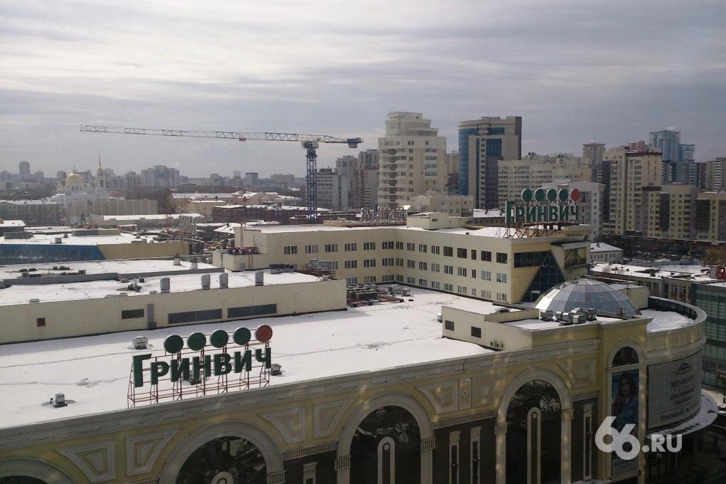 Продавили: свердловские депутаты в разы увеличили налоги для торговых центров