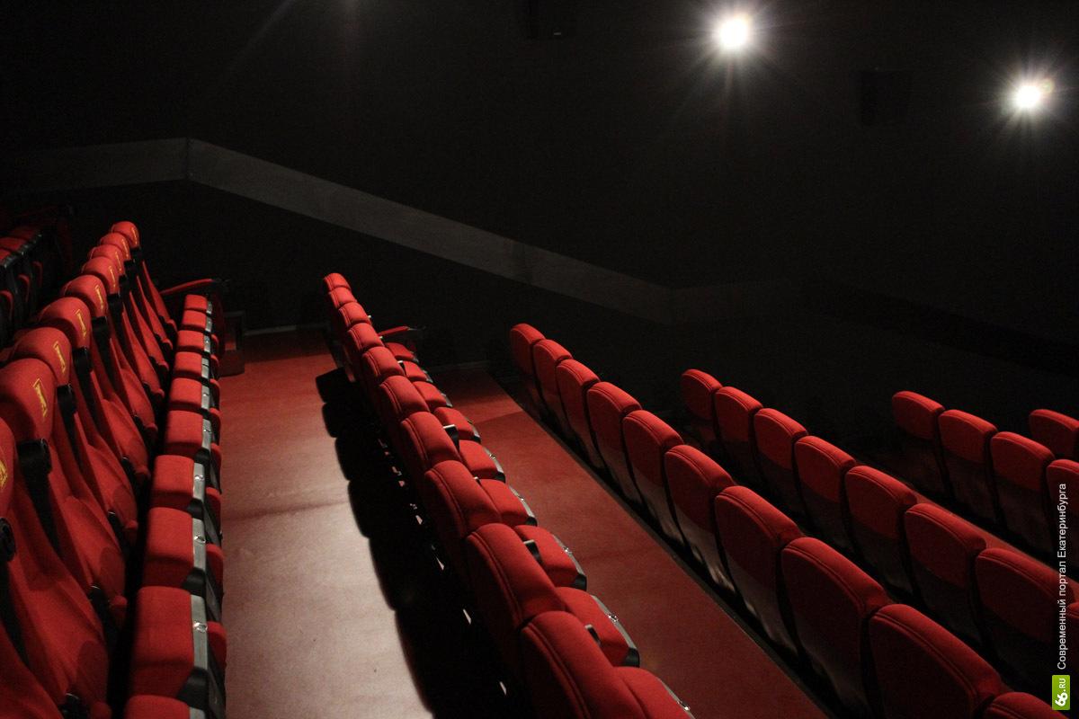 Депутаты предложили запретить рекламу в кинотеатрах
