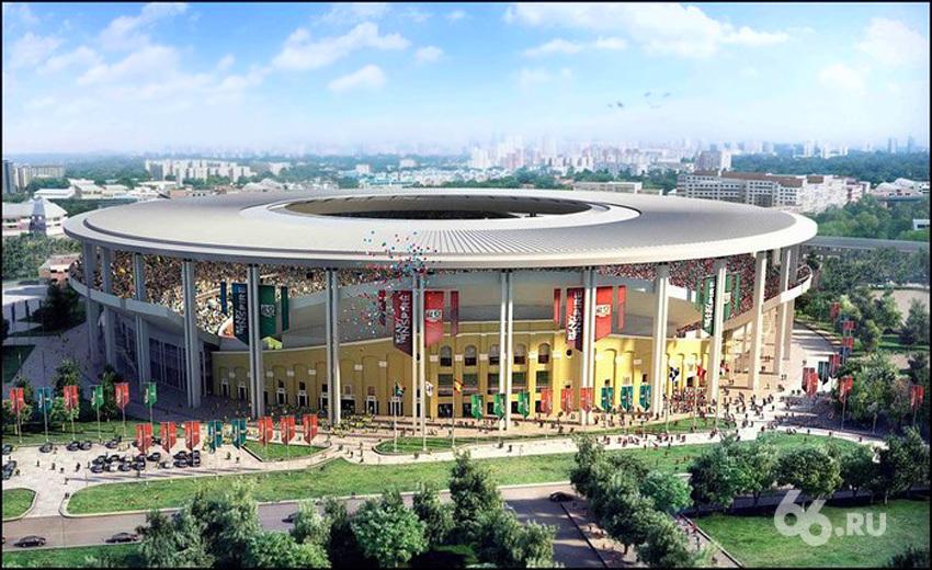 Градсовет Екатеринбурга утвердил проект Центрального стадиона