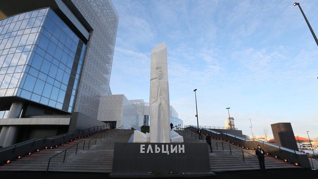 В Ельцин-центре откроют дискотеку