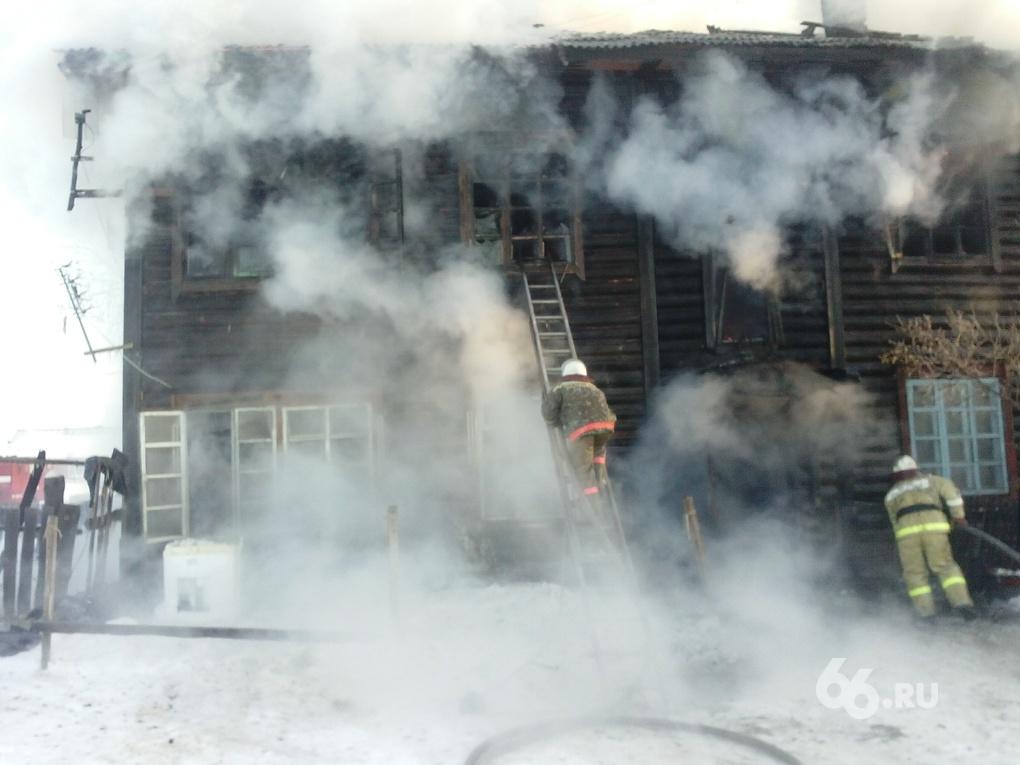 Под Невьянском при пожаре погибли два человека