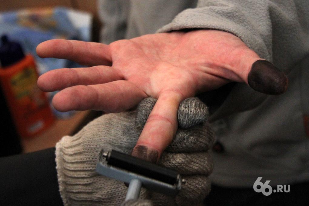 На Вайнера пятеро бомжей забили камнями бездомную женщину